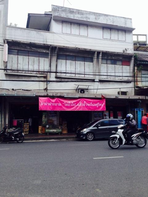 バンコク問屋街8