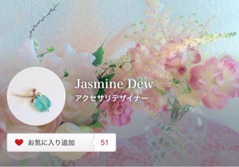 JasmineDew 2015!1
