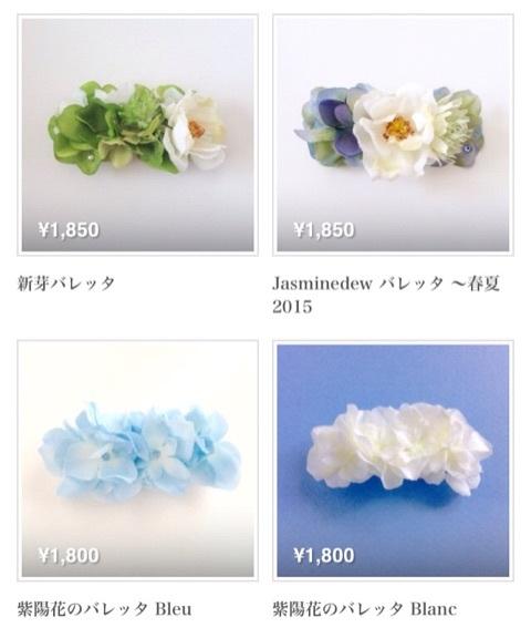 JasmineDew Florist2