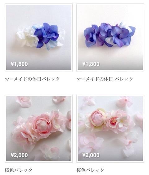 JasmineDew Florist3
