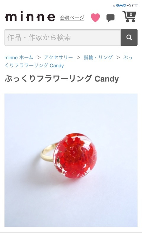 minneさんのピックアップ2