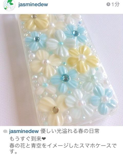 春のiPhone2