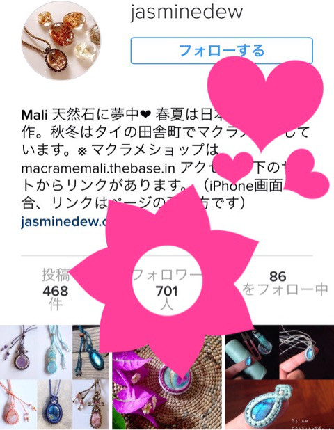 700-❤︎感謝!2