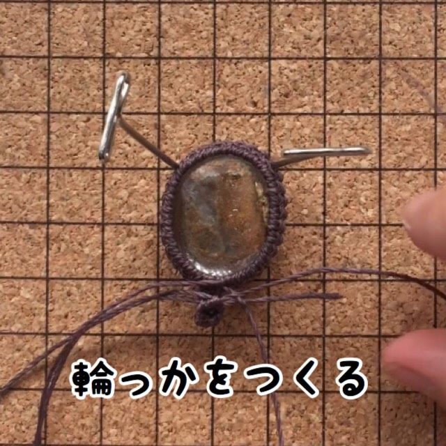 マクラメのバチカンを編む